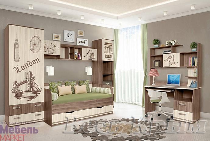 Маркет Мебель-ДЕТСКАЯ СЕНДИ модульная  Комплекты детской и подростковой мебели в Крыму