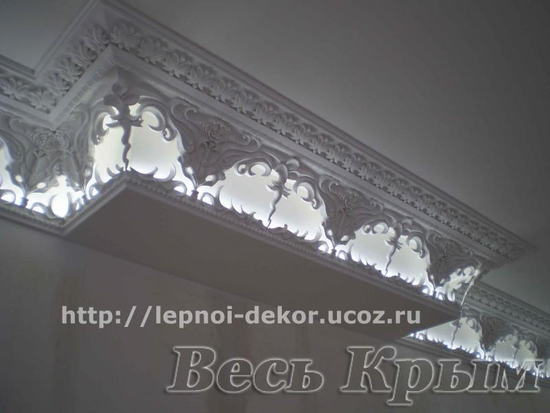 Карниз с подсветкой Аксессуары и фурнитура для окон и дверей в Крыму