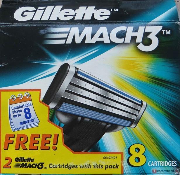 Оригинальные Лезвия для бритья Gillette Mach 3 8шт