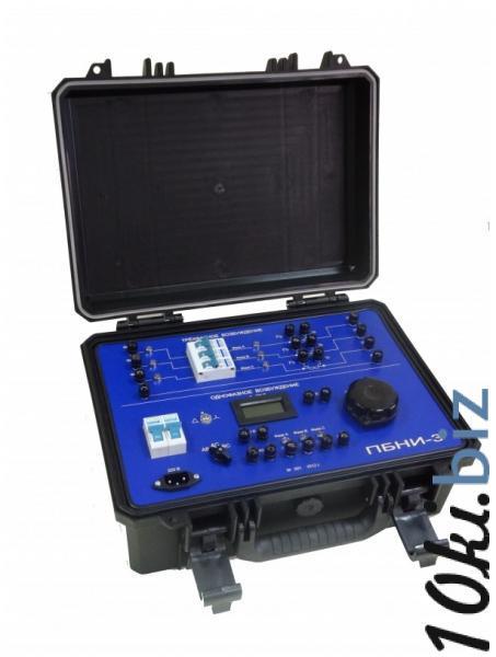 ПБНИ-3 Блок низковольтных измерений переносной купить в Саратове - Цифровые и измерительные приборы, устройства