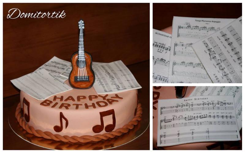 Торт гитара и ноты (музыканту, барду)