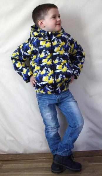 "Куртка ""Спорт"""