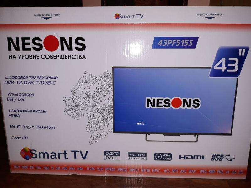 Продаю телевизоры жидкокристаллические Nesons 43pf515s