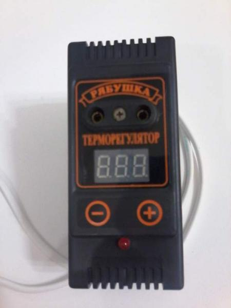 "Терморегулятор для инкубатора ""Рябушка Цифровой"""