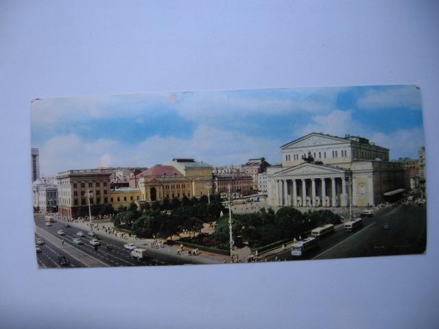Москва площадь Свердлова фото Т. Бакмана и А. Наталиной 1967