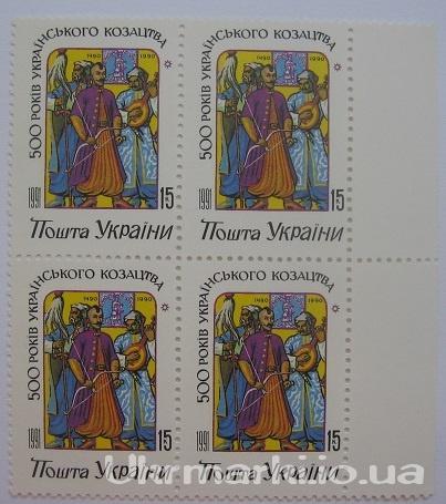 Фото Почтовые марки Украины, Почтовые марки Украины 1992 год 1992 № 11 квартблок почтовых марок 500-лет украинского казачества