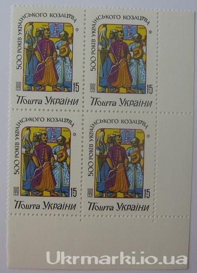 Фото Почтовые марки Украины, Почтовые марки Украины 1992 год 1992 № 11 угловой квартблок почтовых марок 500-лет украинского казачества