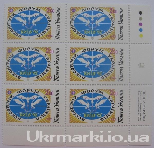 1992 № 27 угловой шестиблок почтовых марок Всемирный форум украинского