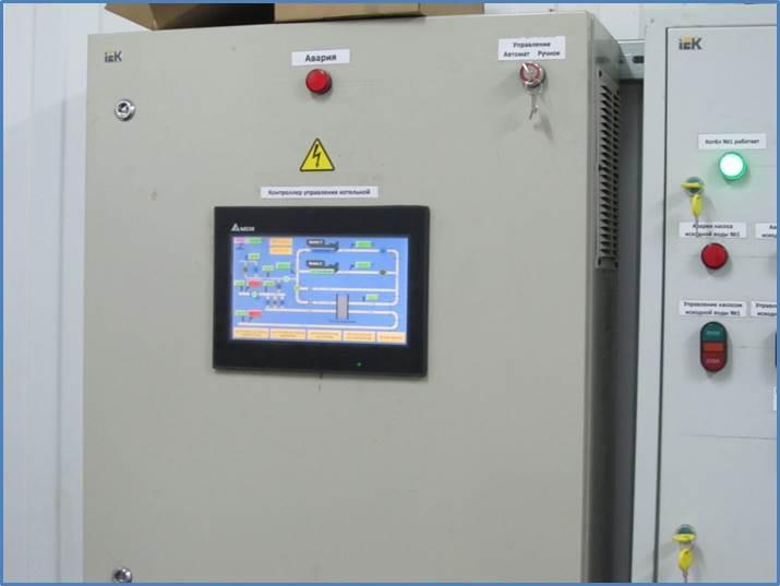 Автоматизація та механізація технологічних операцій та процесів.