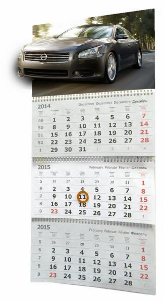 3d квартальник календарь печать