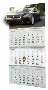 Фото  3d квартальник календарь печать