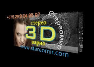Фото  Визитки 3d