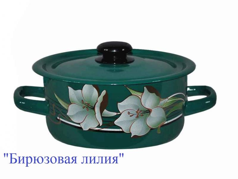 Кастрюля эмалированная 1л Бирюзовая лилия (Новомосковск)