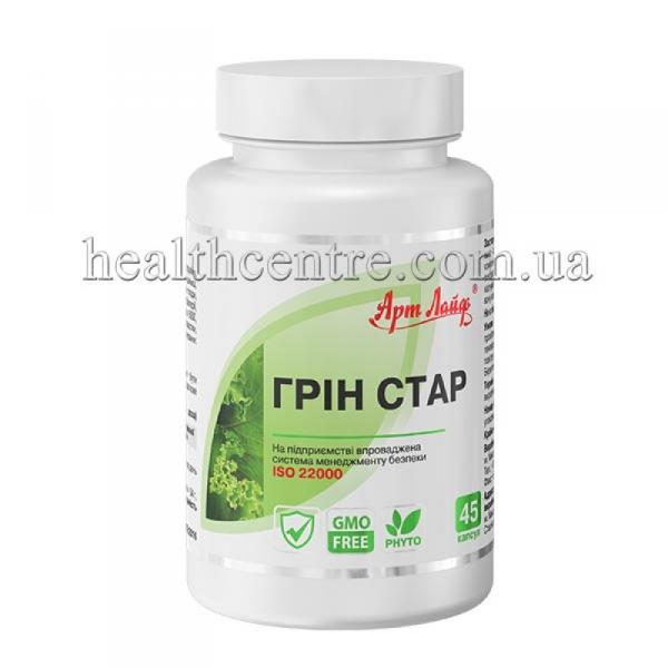 ГРИН СТАР (45 капсул)-натуральный комплекс на основе экстрактов морских водорослей (спирулины и хлореллы), источник необходимых витаминов и аминокислот.