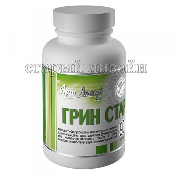 ГРИН СТАР (90 капсул)-натуральный комплекс на основе экстрактов морских водорослей (спирулины и хлореллы), источник необходимых витаминов и аминокислот.