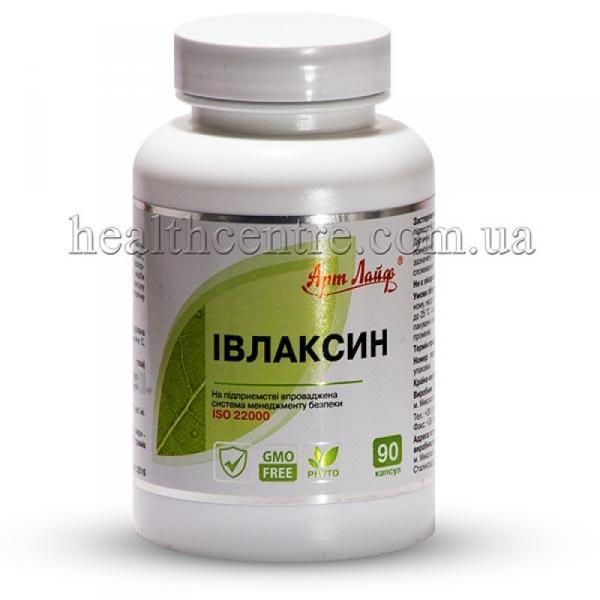ИВЛАКСИН-противовоспалительное средство на натуральной основе, которое снимет жар и укрепит весь организм.