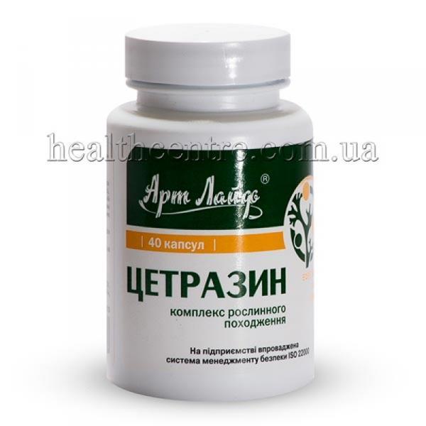ЦЕТРАЗИН-Эффективный фитокомплекс, который обладает широким спектром антибактериального действия.