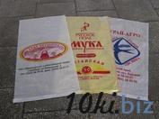 Полипропиленовые мешки Мешки упаковочные в России