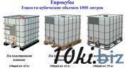 Еврокубы б/у Транспортные емкости в России