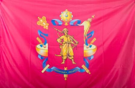 Флаги - печать и изготовление флагов у производителя