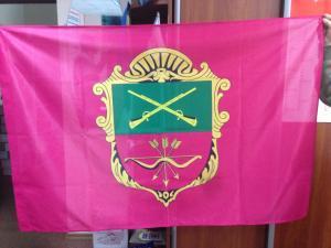 Фото  Флаги - печать и изготовление флагов у производителя
