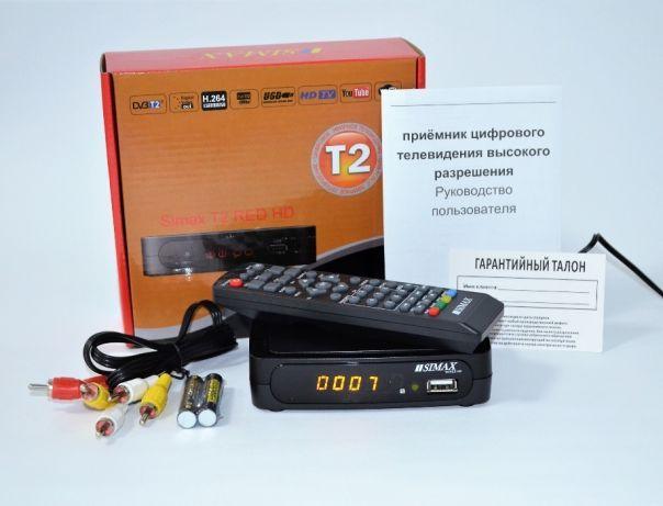 АКЦИЯ! Эфирный цифровой ресивер SIMAX RED IPTV DVB-T2