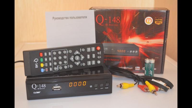 Эфирный цифровой ресивер Q-SAT Q-148 IPTV DVB-T2 Dolby Digital AC3