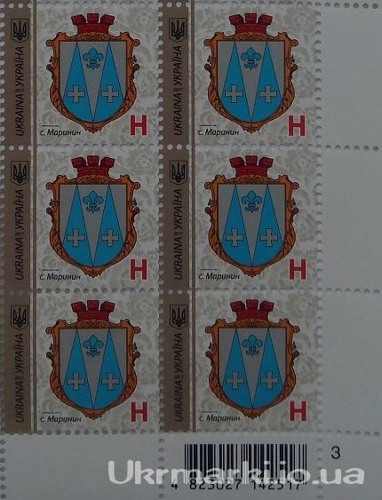 Фото Почтовые марки Украины, Стандартные почтовые марки Украины для коллекции 2017 № 1570 (Зам. 17.3310 от 16.05.17 (м-т 2017) шестиблок