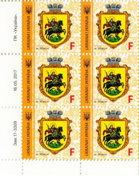 2017 № 1573 (Зам. 17.3309 от 16.05.17 (м-т 2017) шестиблок