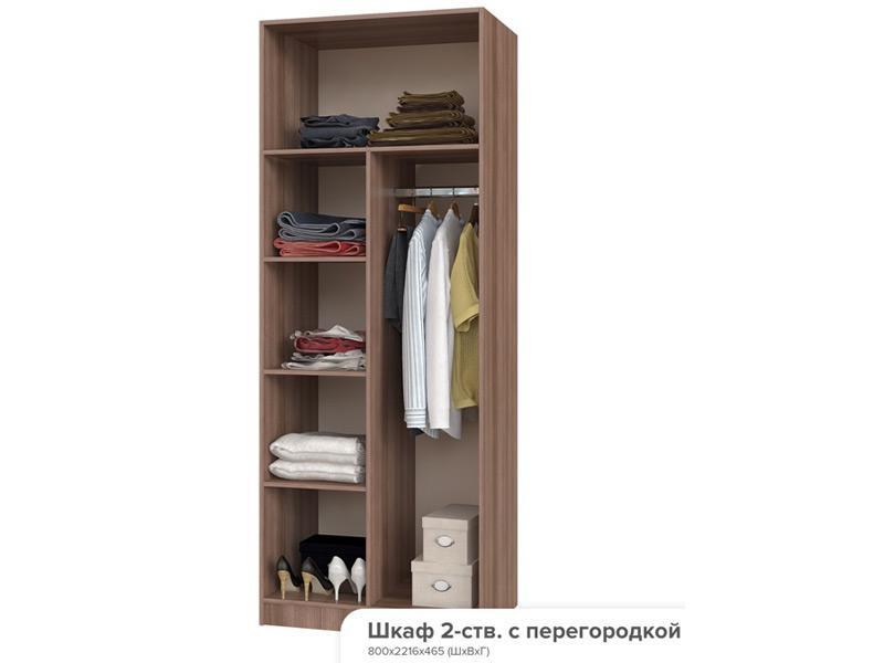 Фото Шкафы, шкафы-купе, пеналы  Шкаф 2х створчатый с перегородкой (БТС)