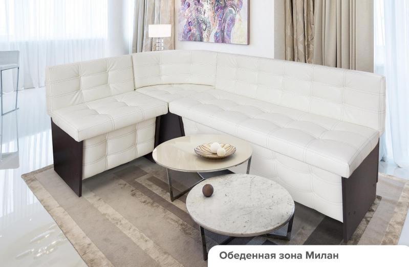 Фото Кухонные уголки Обеденная зона Милан (БТС)
