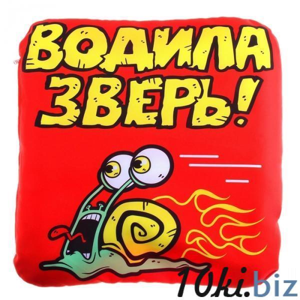 Авто и мото купить в Беларуси - Подушки-подголовники
