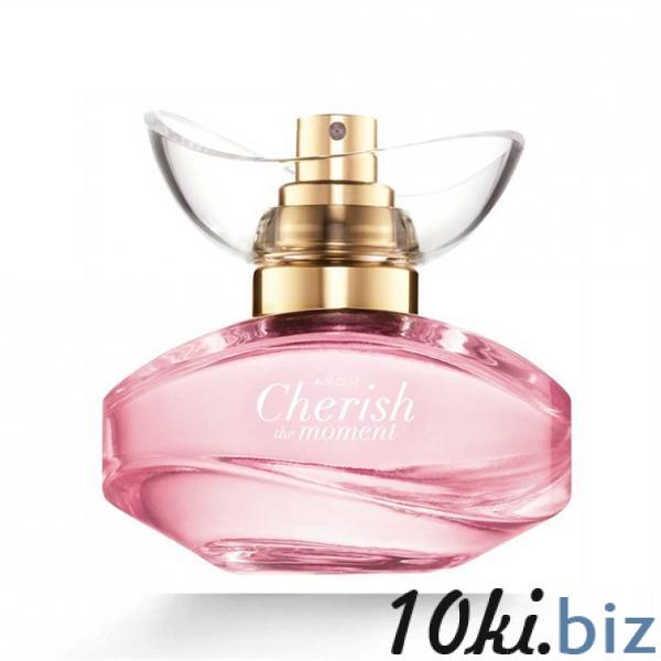 Парфумна вода Avon Cherish the Moment (50 мл) купить в Херсоне - Парфюмерия женская