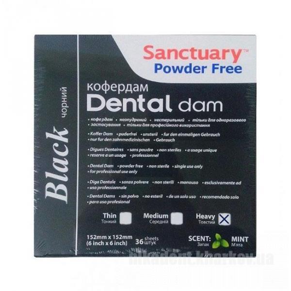 Фото Для стоматологических клиник, Инструменты и материалы для коффердама Платки Черные для Набора Роббер Дам