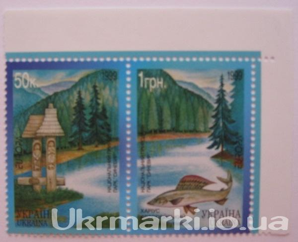 1999 № 242-243 угловая сцепка почтовых марок Синевир Европа CEPT