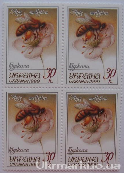 1999 № 254 квартблок почтовых марок Фауна Пчела