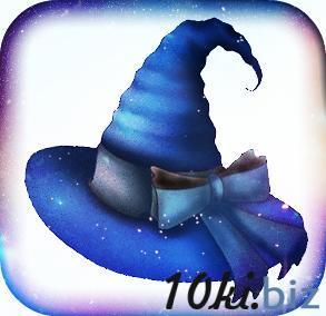 Sap-Wiz ver. 1.0 Sapphire Wizard