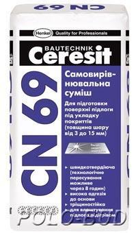 CN 69  Самовыравнивающаяся смесь, 25кг