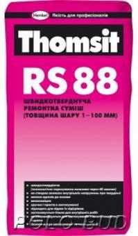 RS 88 Быстротвердеющая ремонтная смесь, 25кг