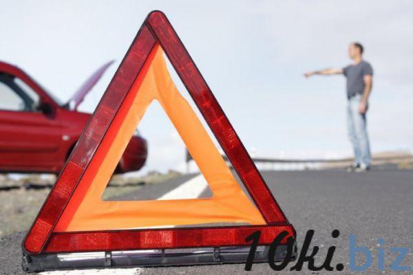 ТЕХНИЧЕСКИЙ АССИСТАНС купить в Лиде - Страхование автотранспорта