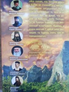 Фото  Пусть говорит Бог. Из бесед греческих духовников.