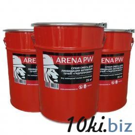 Сухая смесь для ликвидации активных течей ARENA PlugMix PW Сухие гидроизоляционные материалы в России