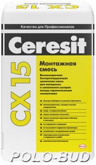 CX 15 Смесь для анкеровки, 25кг