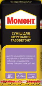 Фото ЦЕМЕНТ  /  ЦПС  /  КЛАДОЧНЫЕ СМЕСИ Клей для газоблока Момент,25 кг