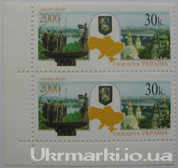 Фото Почтовые марки Украины, Почтовые марки Украины 2000 год 2000 № 320 угловые почтовые марки город Киев Князья