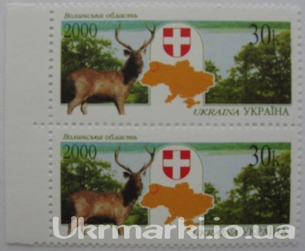 2000 № 321 почтовые марки Волынская область