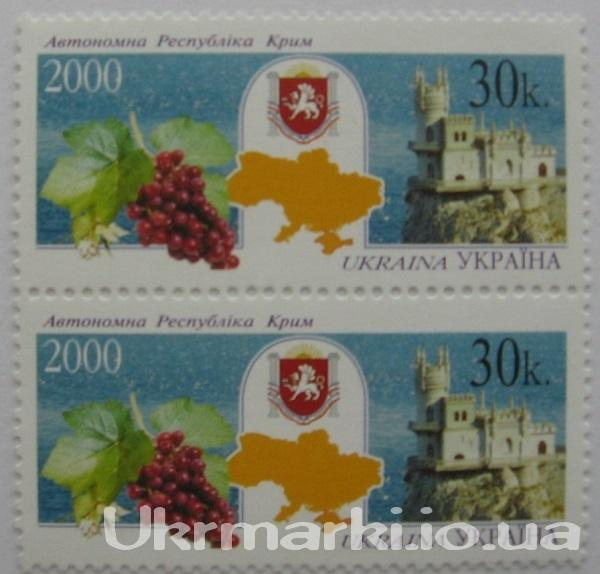 Фото Почтовые марки Украины, Почтовые марки Украины 2000 год 2000 № 322 почтовые марки АР Крым