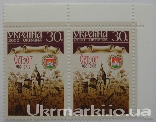 2000 № 324 угловые почтовые марки Острог