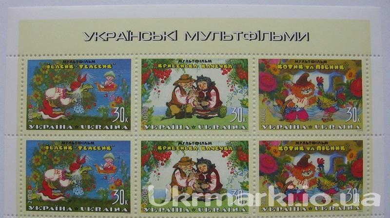 2000 № 356-358 сцепка почтовых марок Мультфильмы Сказки