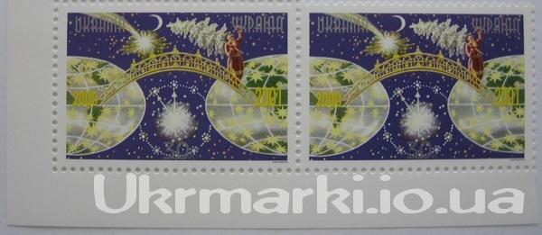 2000 № 359 угловые почтовые марки С Новым Годом